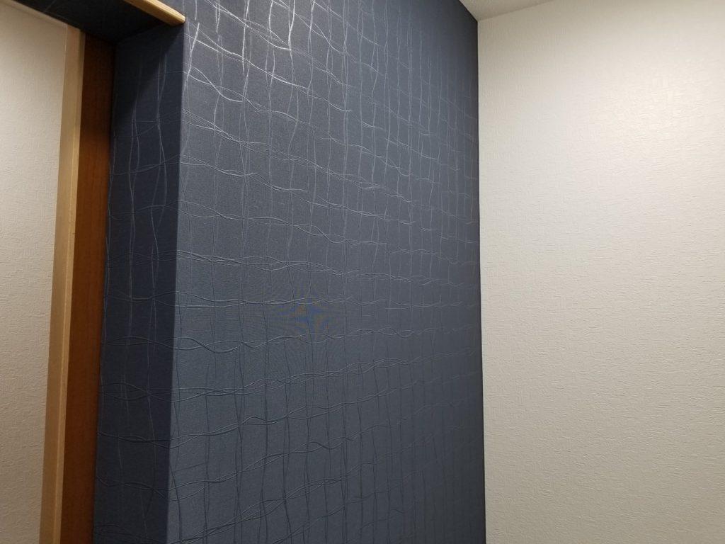 トイレのアクセント壁紙の施工後